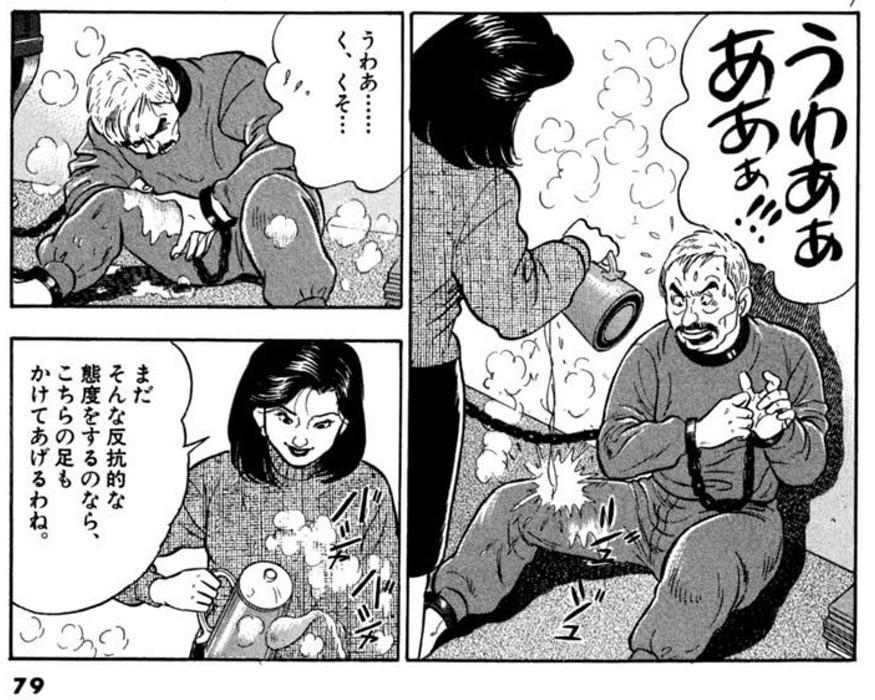 f:id:m-kikuchi:20170828203255j:plain