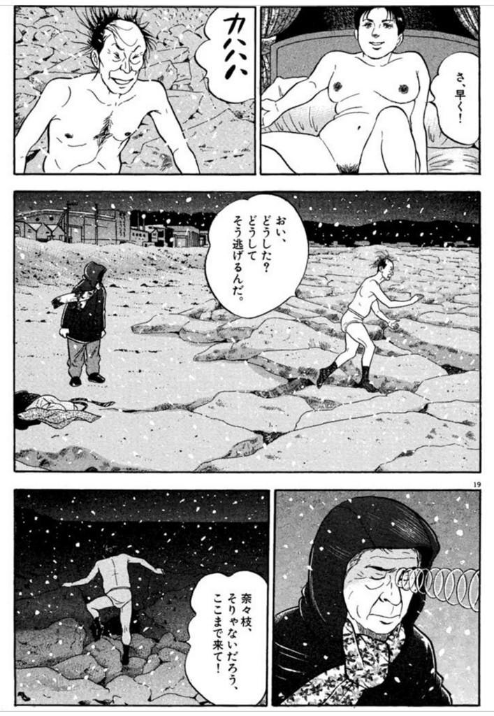 f:id:m-kikuchi:20170828214053j:plain