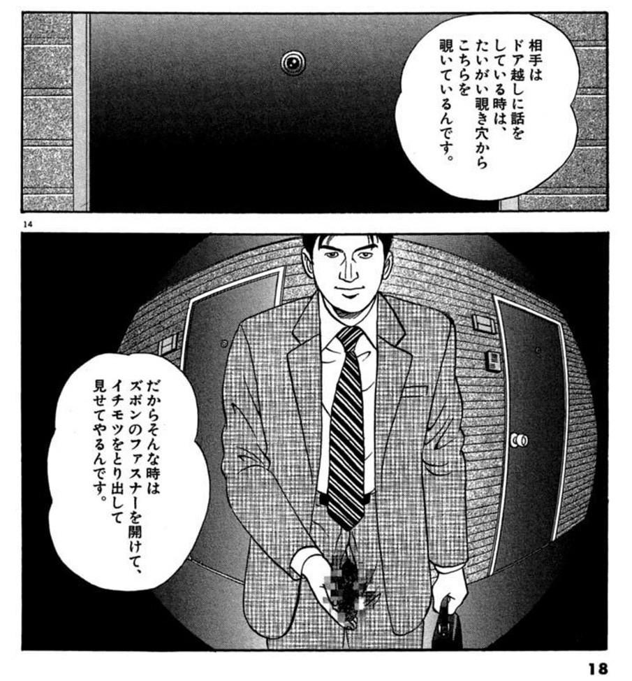 f:id:m-kikuchi:20170828220253j:plain