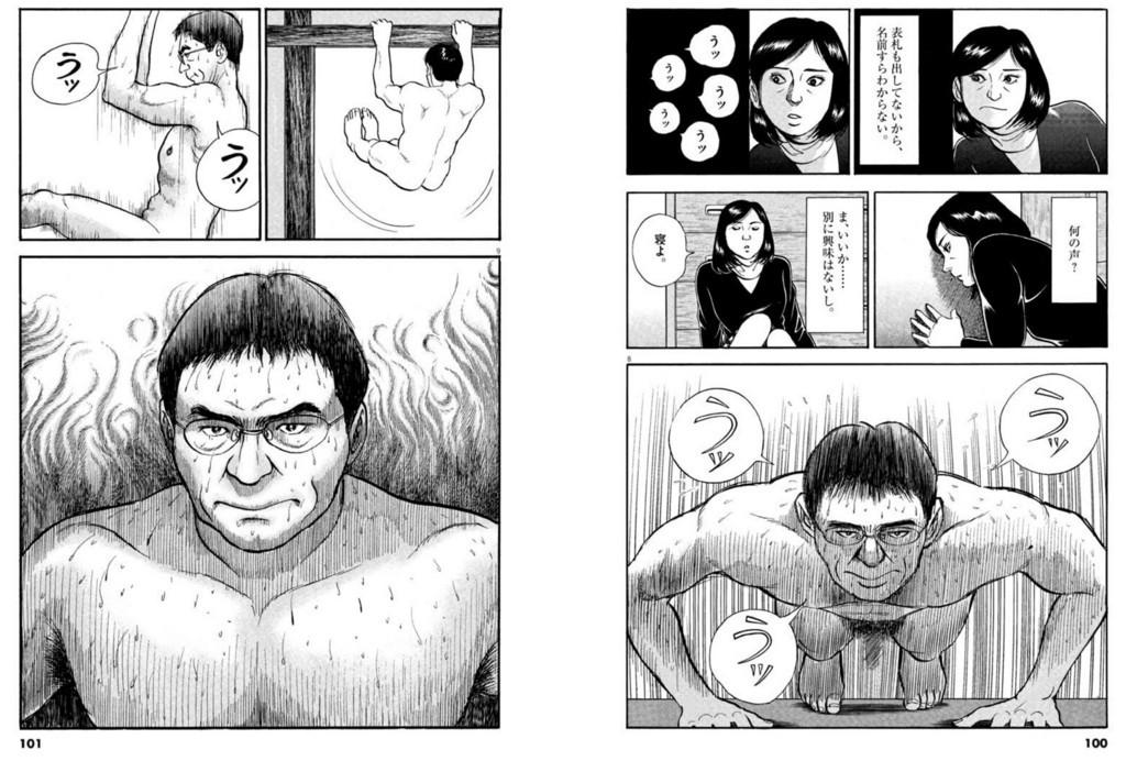 f:id:m-kikuchi:20170828234758j:plain
