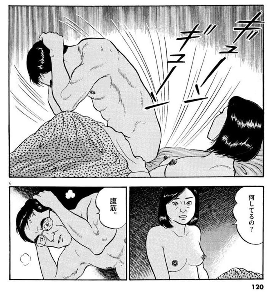 f:id:m-kikuchi:20170828234814j:plain