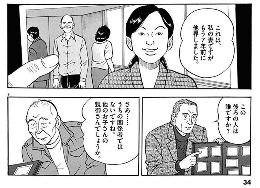 f:id:m-kikuchi:20170829004821j:plain