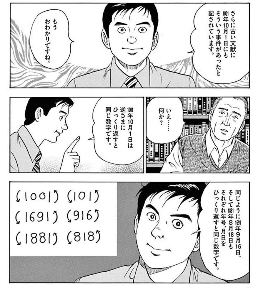 f:id:m-kikuchi:20170829004856j:plain