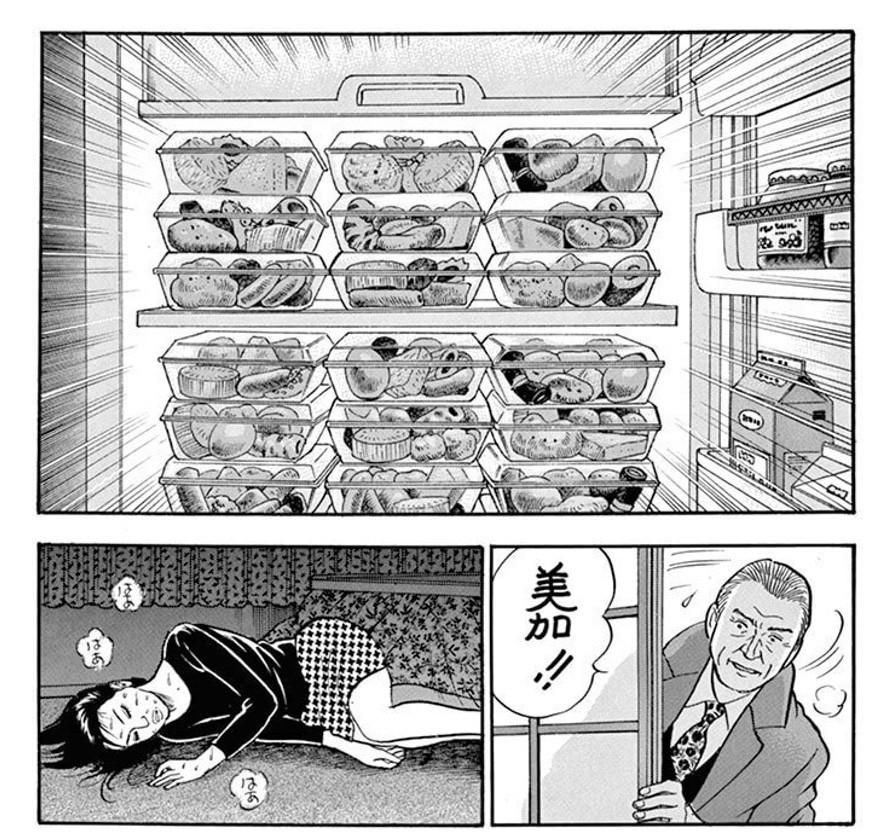 f:id:m-kikuchi:20170829005007j:plain