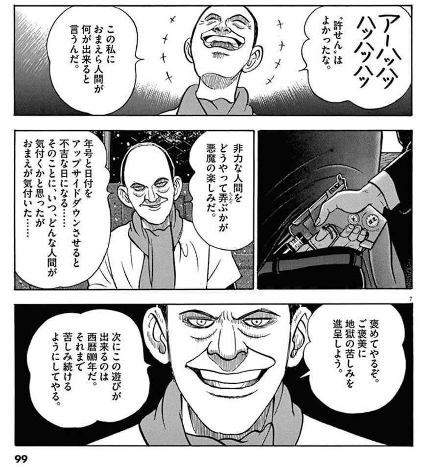 f:id:m-kikuchi:20170829005024j:plain