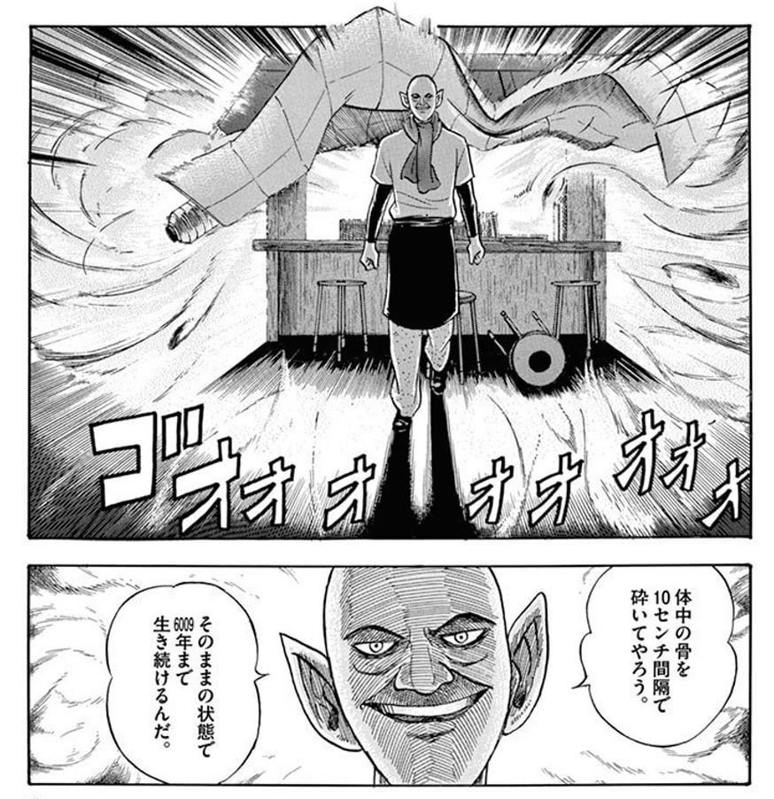 f:id:m-kikuchi:20170829005033j:plain
