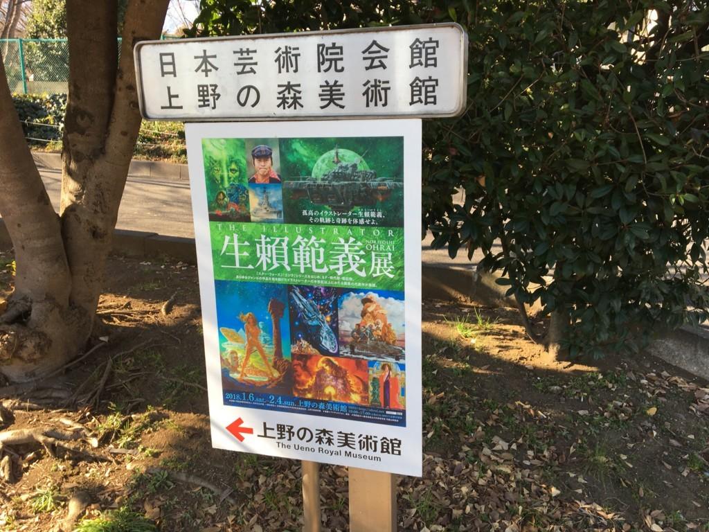 f:id:m-kikuchi:20180111130105j:plain