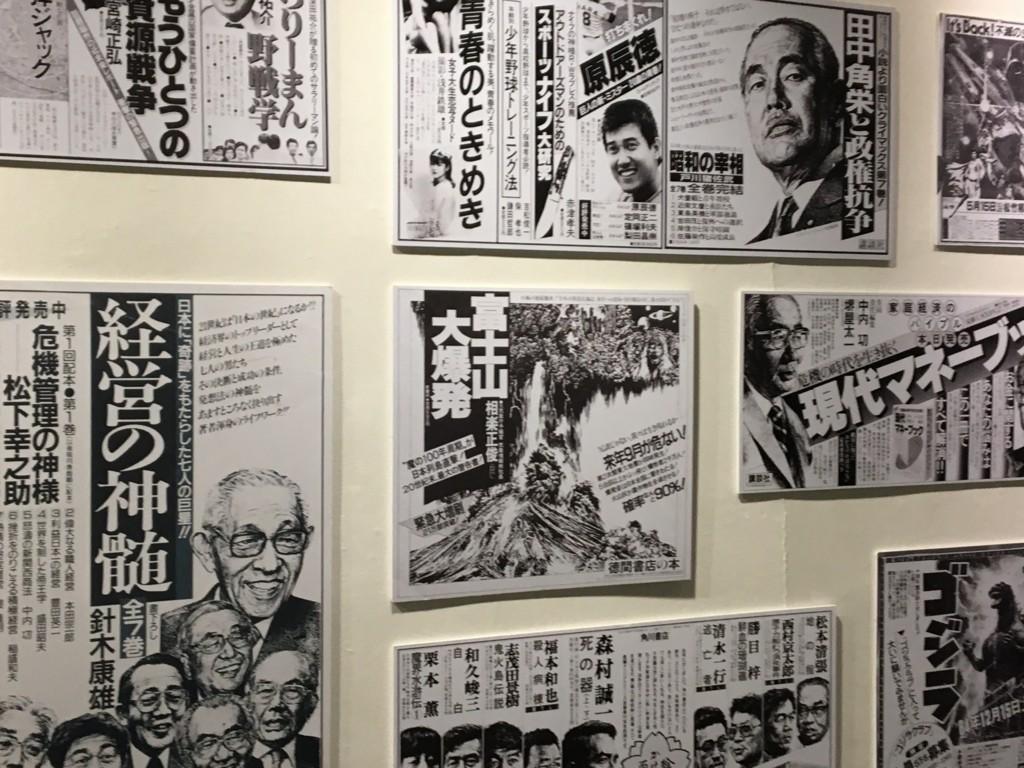 f:id:m-kikuchi:20180111130556j:plain