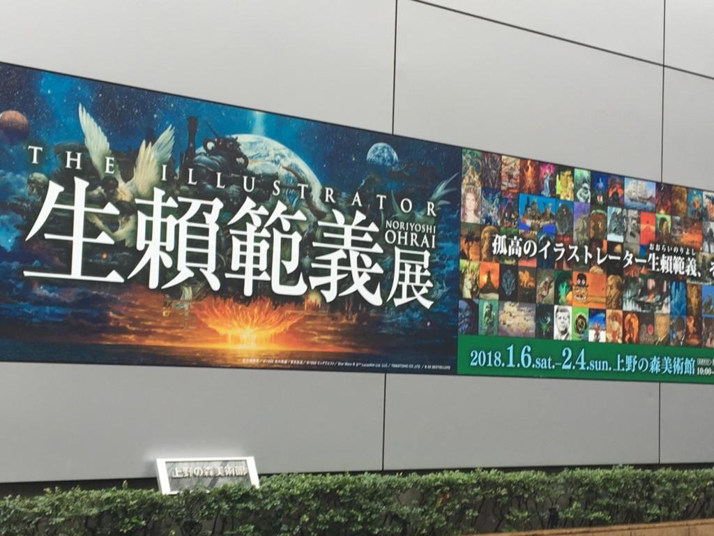 f:id:m-kikuchi:20180202135250j:plain