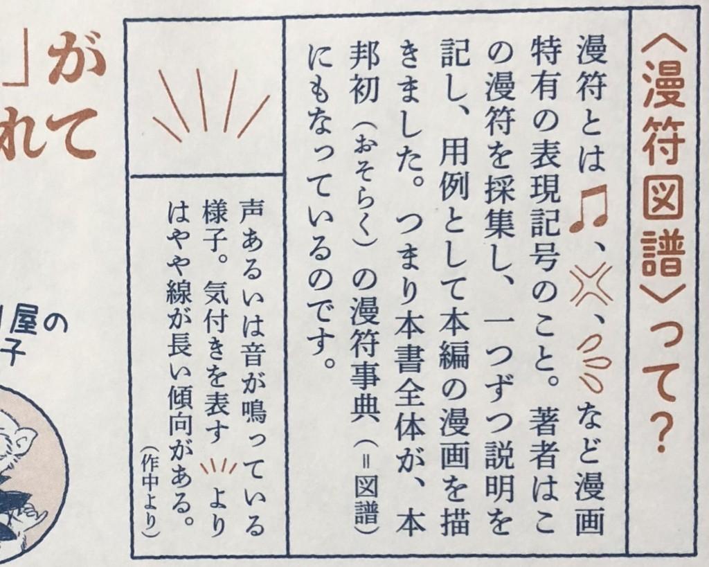 f:id:m-kikuchi:20180214231706j:plain