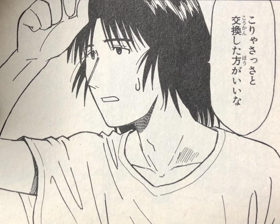 f:id:m-kikuchi:20180516224015j:plain