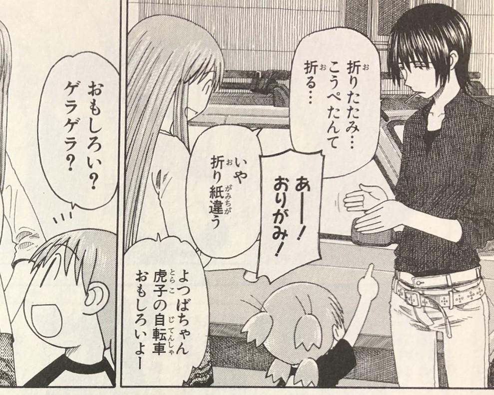 f:id:m-kikuchi:20180516225041j:plain