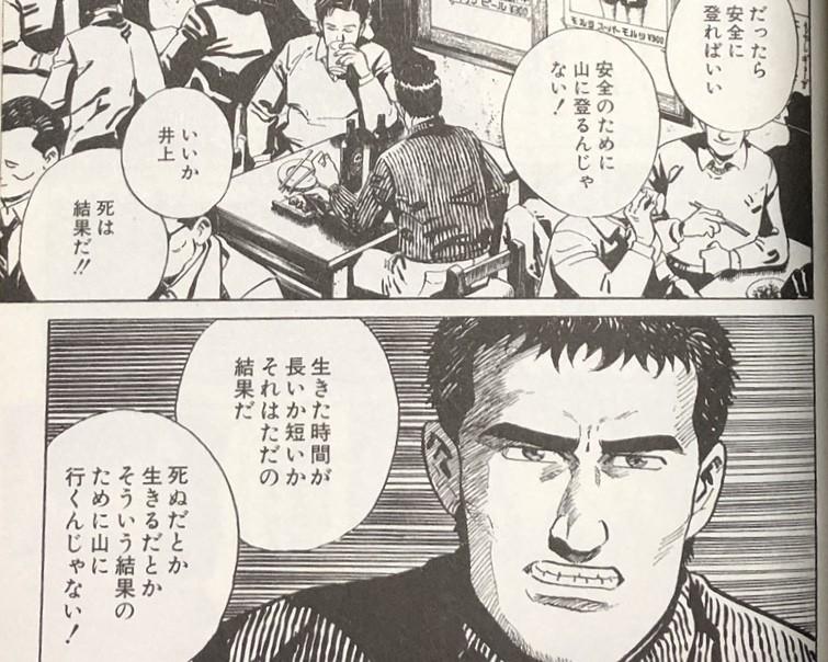 f:id:m-kikuchi:20180531221414j:plain