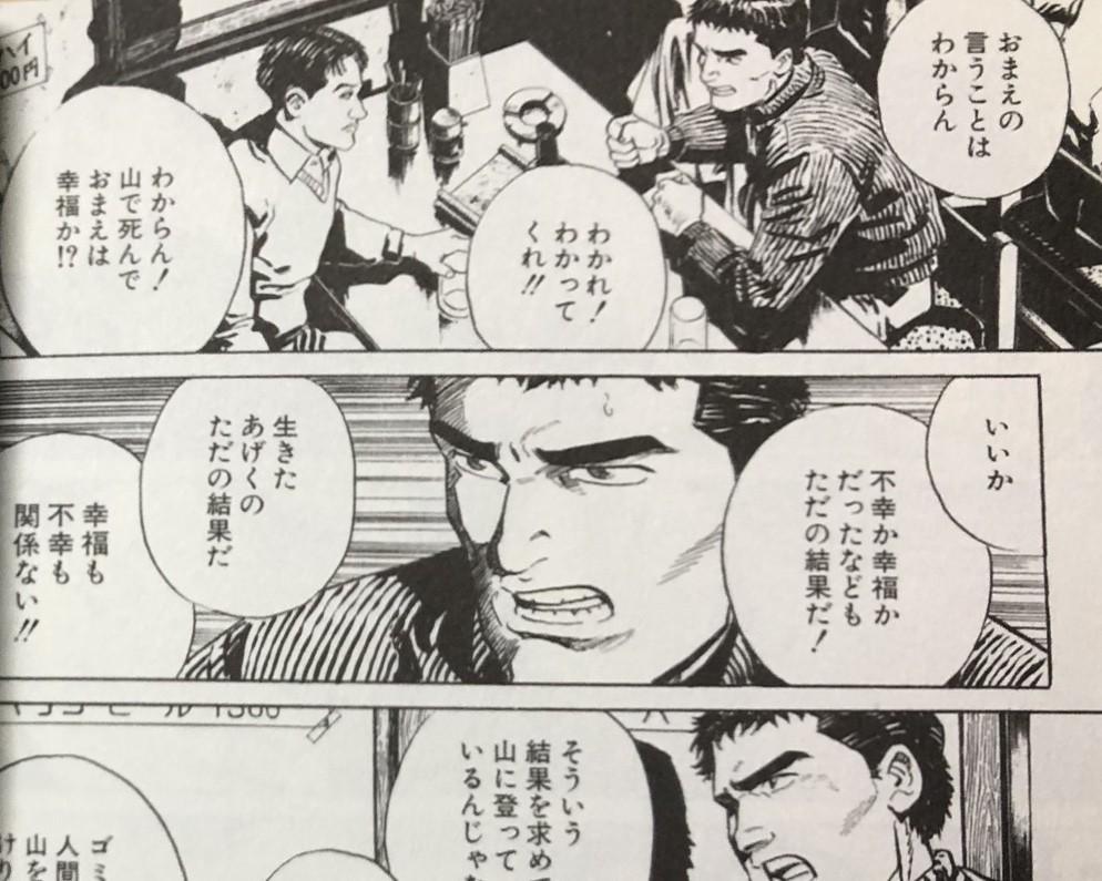 f:id:m-kikuchi:20180531221438j:plain