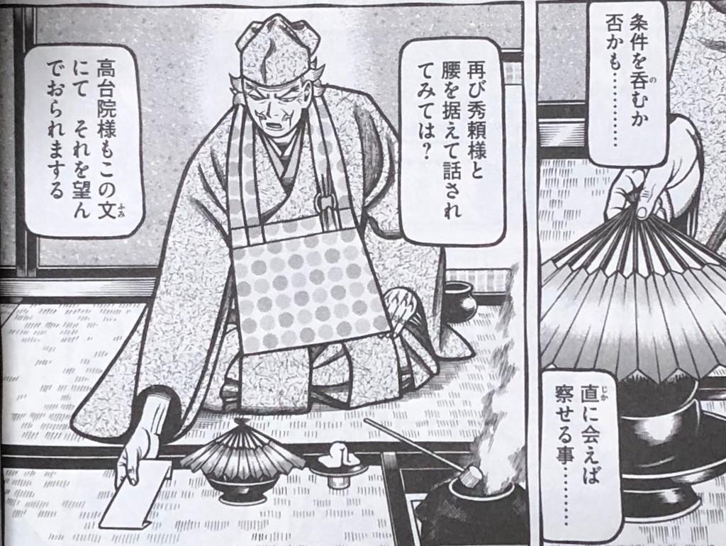 f:id:m-kikuchi:20181012191810j:plain