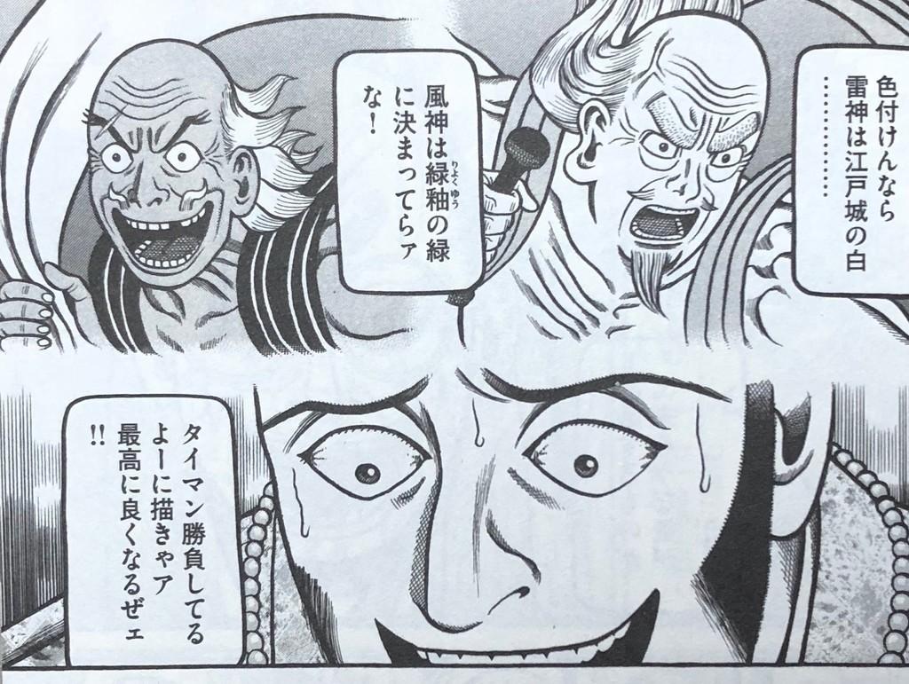 f:id:m-kikuchi:20181012224042j:plain