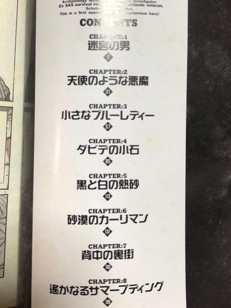 f:id:m-kikuchi:20181028232308j:plain