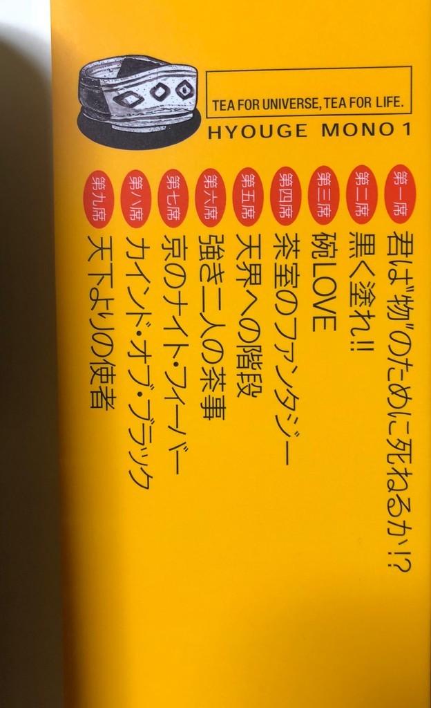 f:id:m-kikuchi:20181029174902j:plain