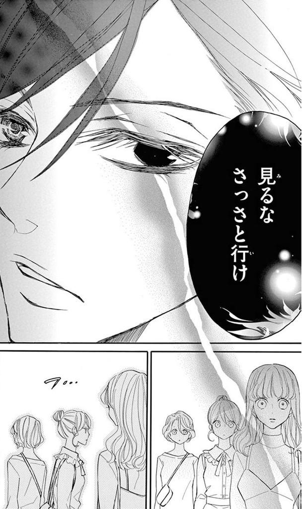 f:id:m-kikuchi:20190227192755j:plain