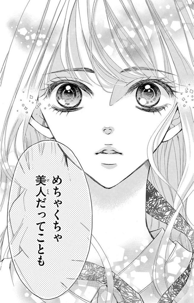 f:id:m-kikuchi:20190227231533j:plain