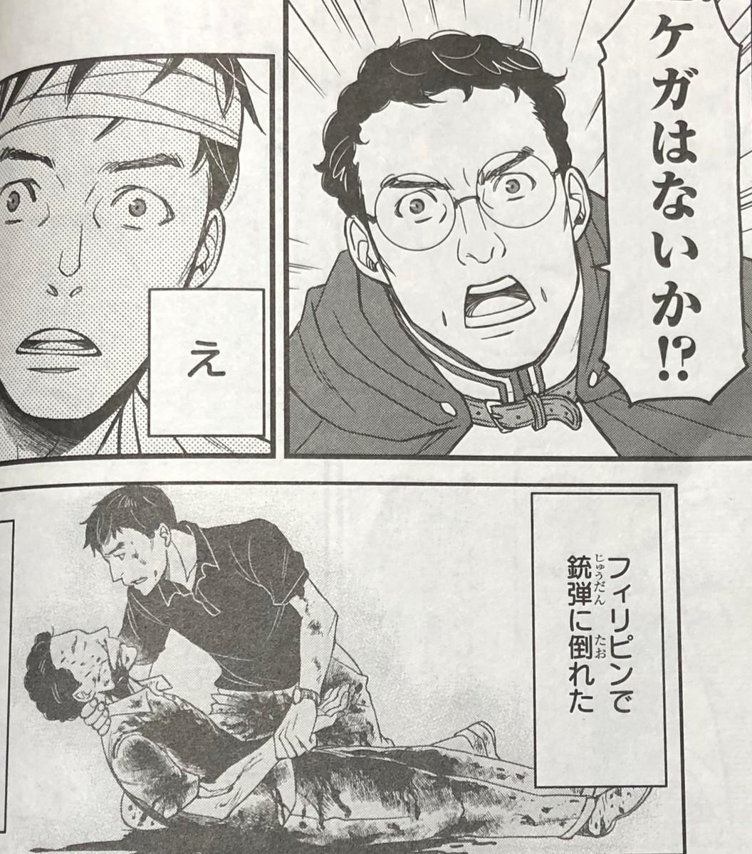 f:id:m-kikuchi:20190328172308j:plain