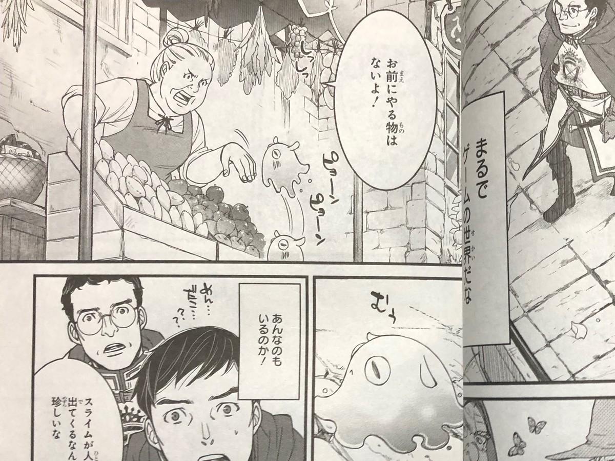 f:id:m-kikuchi:20190328172429j:plain