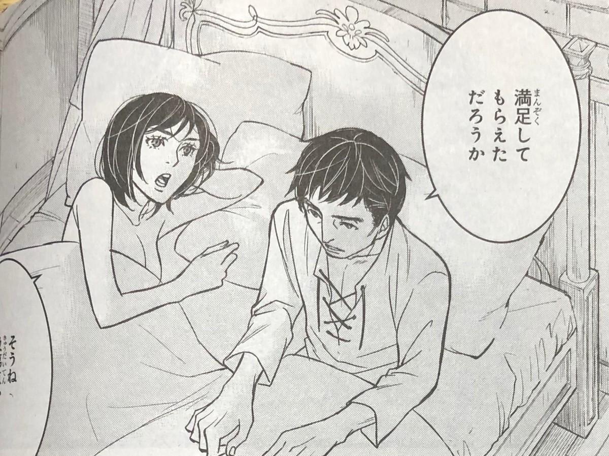 f:id:m-kikuchi:20190328172539j:plain