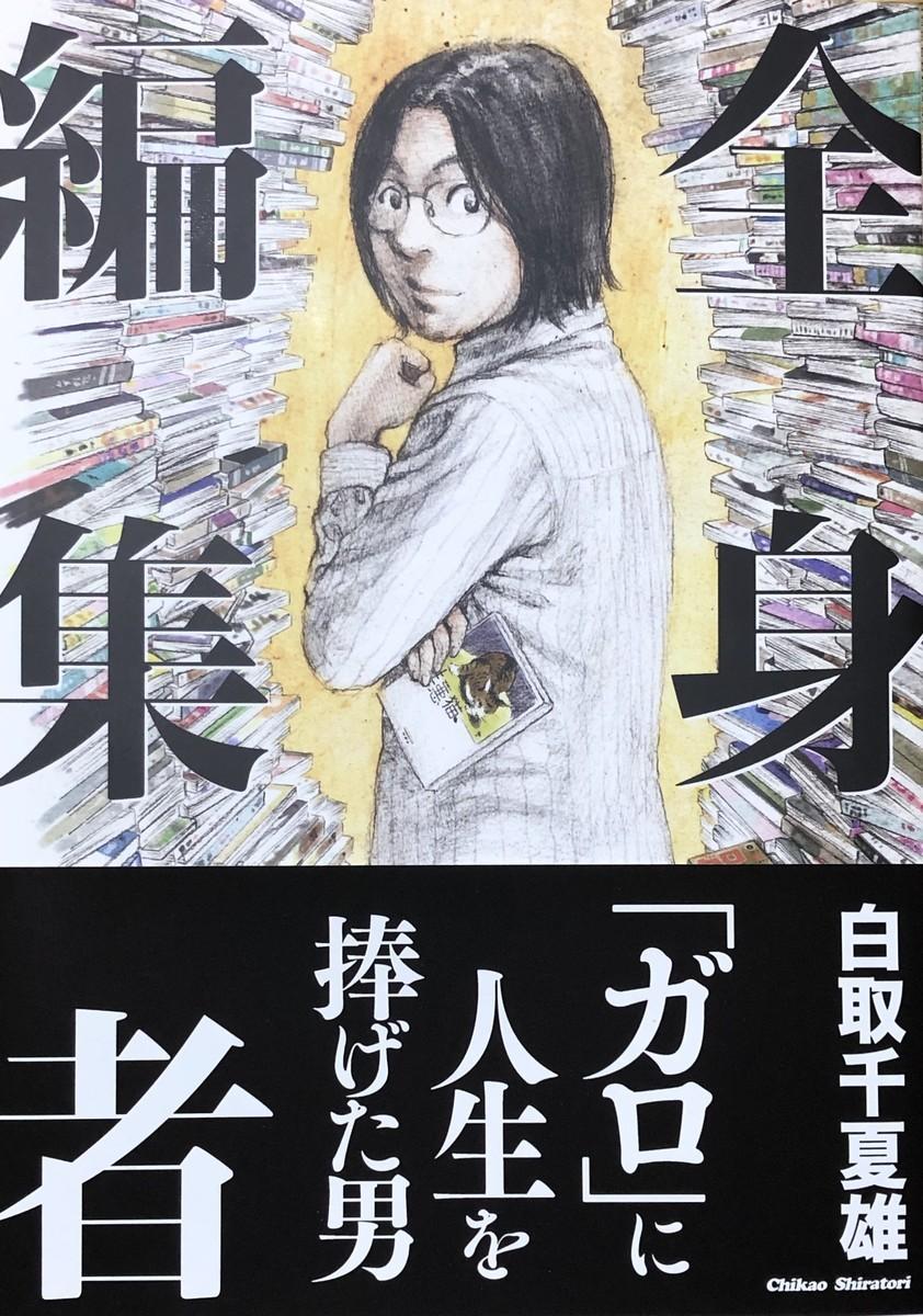 f:id:m-kikuchi:20190521204307j:plain