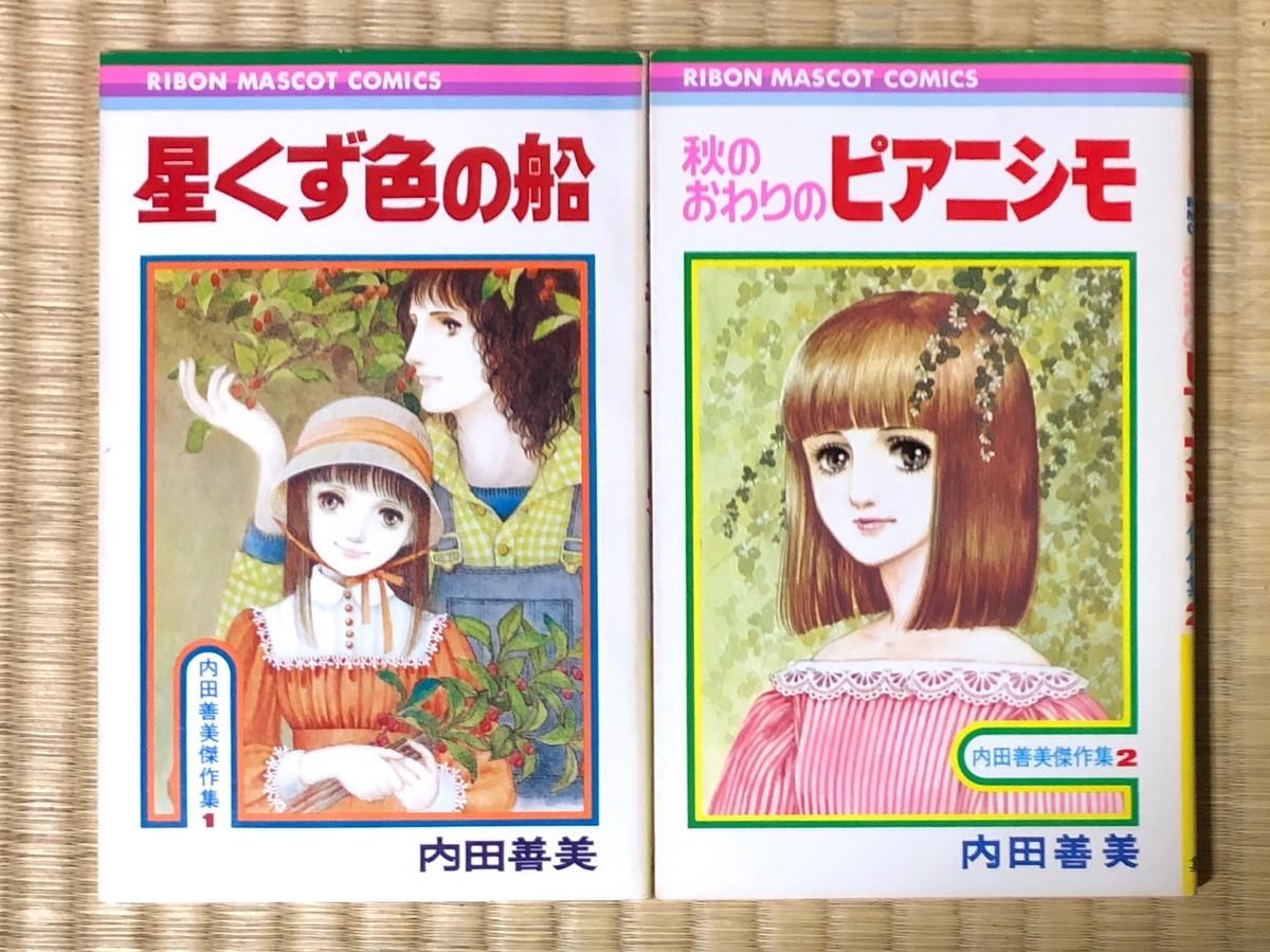 f:id:m-kikuchi:20190628220026j:plain