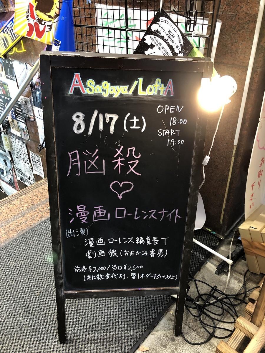 f:id:m-kikuchi:20190817175654j:plain