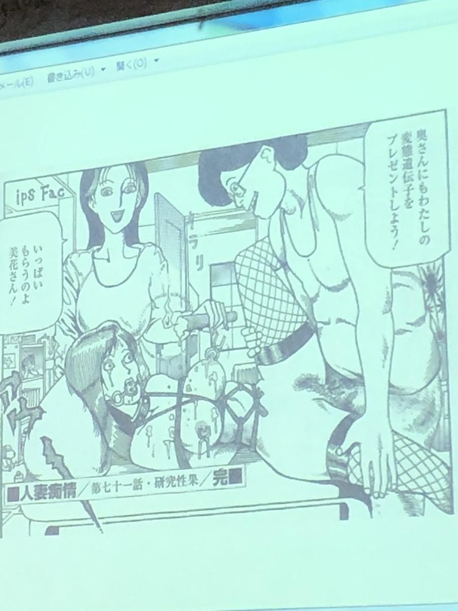 f:id:m-kikuchi:20190817195653j:plain