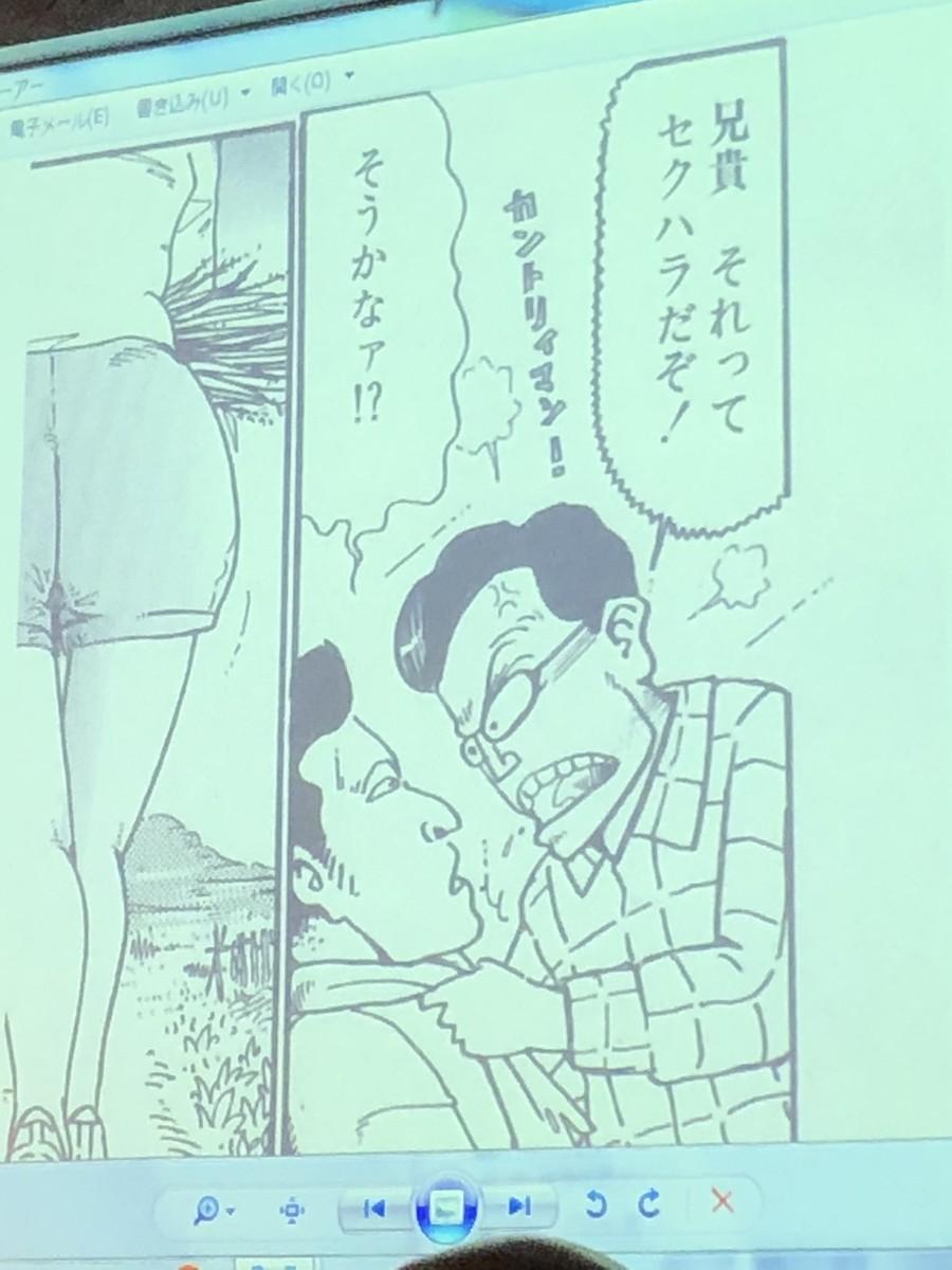 f:id:m-kikuchi:20190817195858j:plain