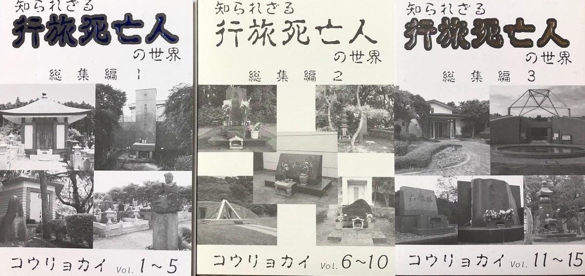 f:id:m-kikuchi:20190828165854j:plain