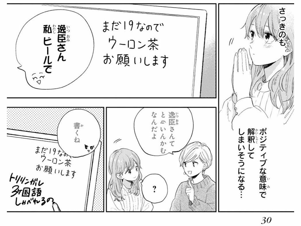 f:id:m-kikuchi:20200317031958j:plain