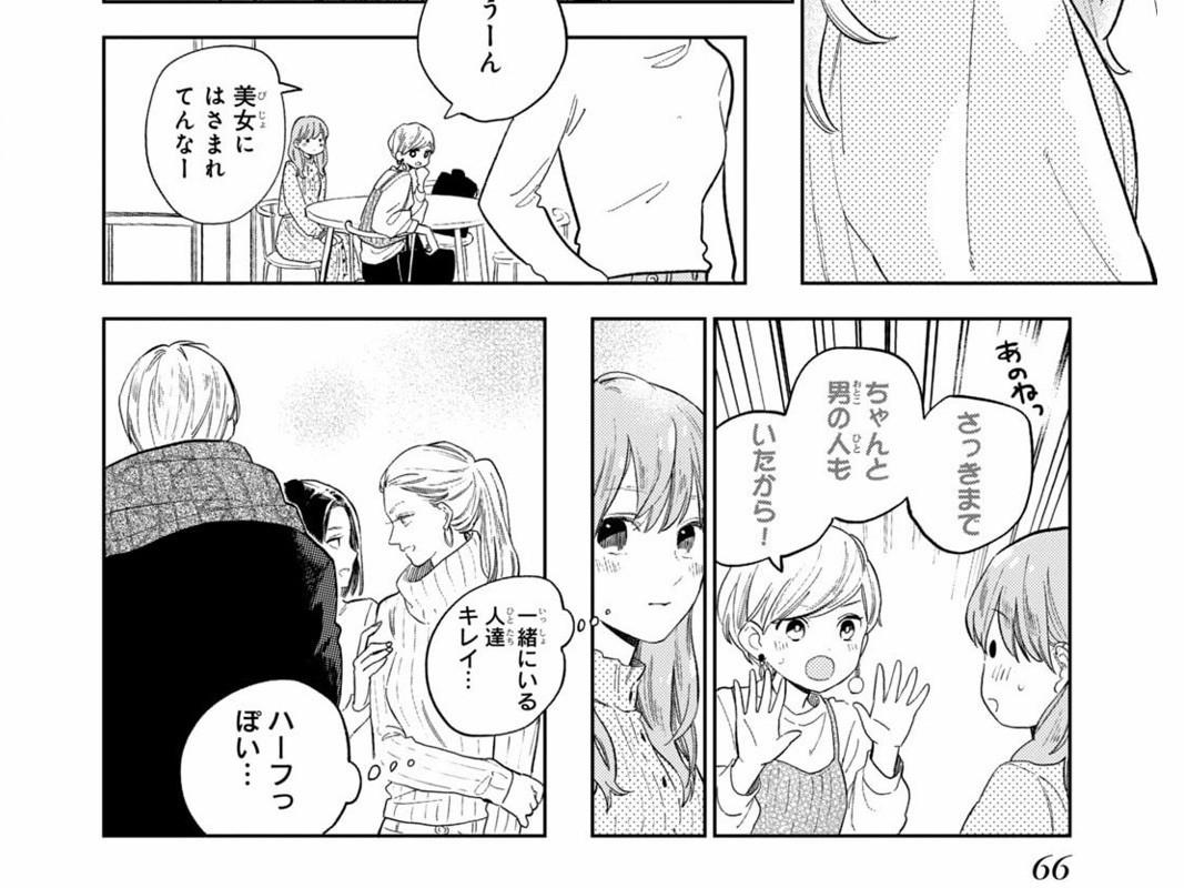 f:id:m-kikuchi:20200317032153j:plain