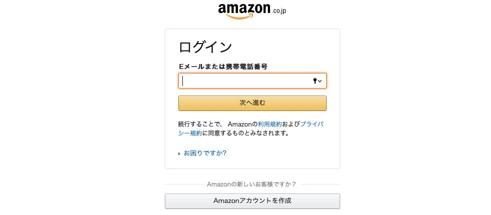 f:id:m-kikuchi:20200514005729p:plain
