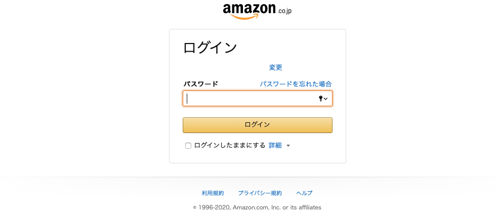 f:id:m-kikuchi:20200514005740p:plain