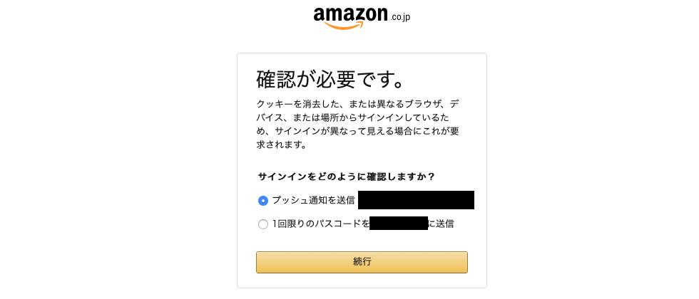 f:id:m-kikuchi:20200514005753p:plain