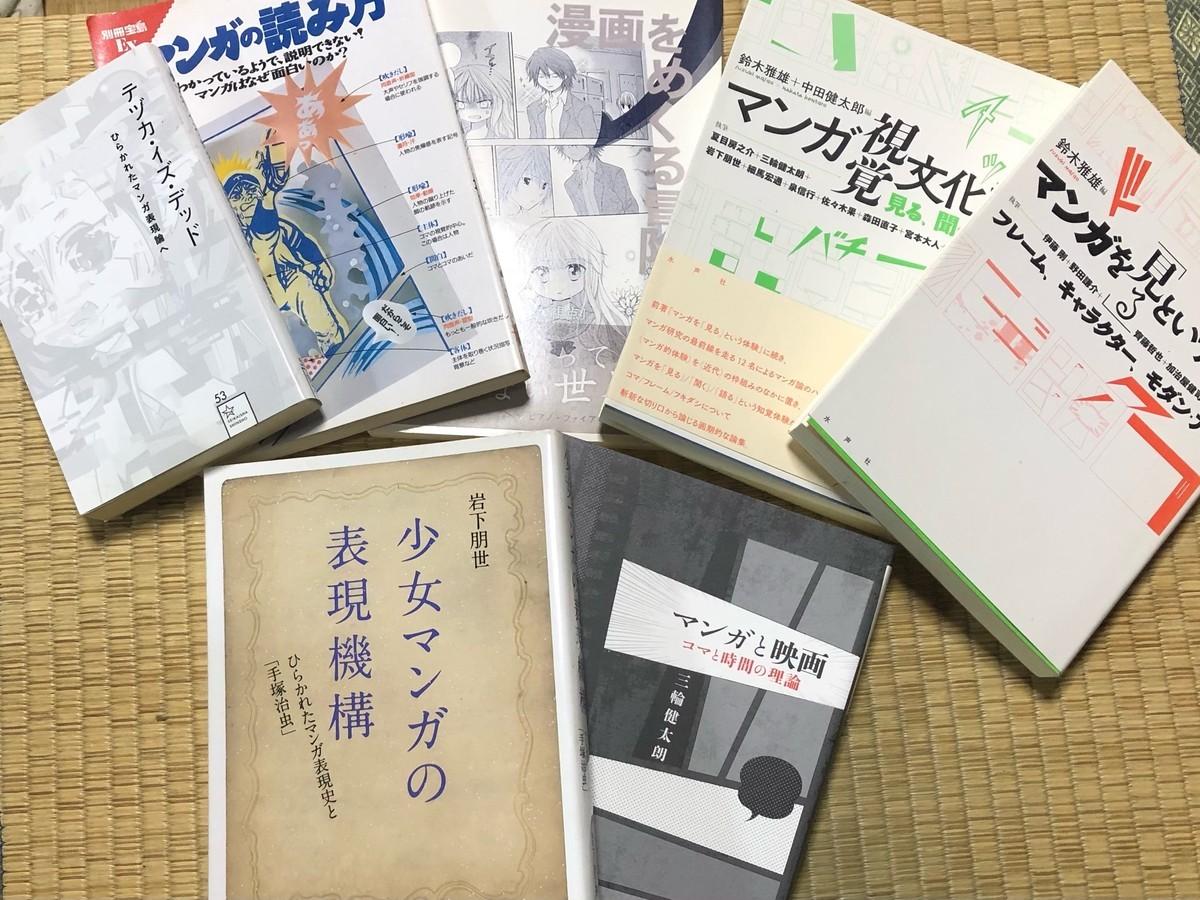 f:id:m-kikuchi:20210206203229j:plain