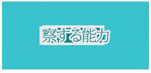 f:id:m-kochinohito:20170429004651p:plain