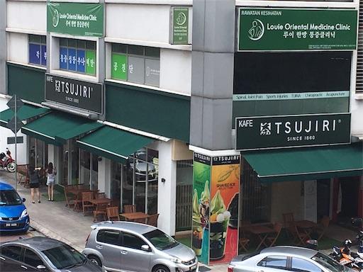f:id:m-malaysia:20170523200600j:image