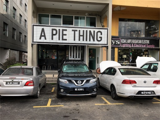 f:id:m-malaysia:20170531204108j:image