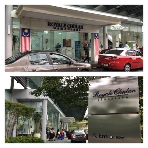 f:id:m-malaysia:20170917182500j:image