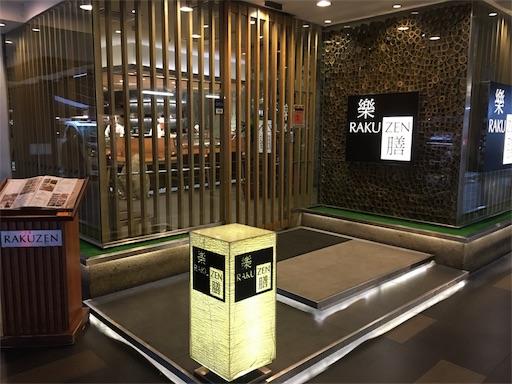 f:id:m-malaysia:20170924004530j:image