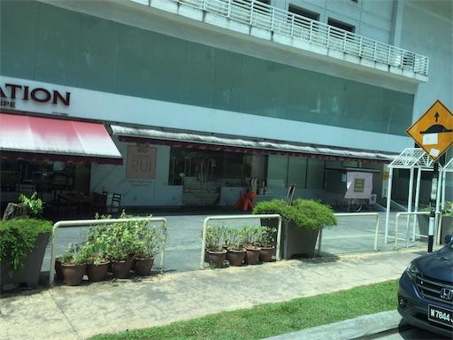 f:id:m-malaysia:20170929201601j:image