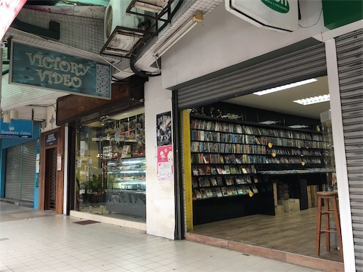 f:id:m-malaysia:20171008134215j:image