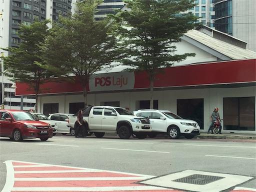 f:id:m-malaysia:20171014190735j:image