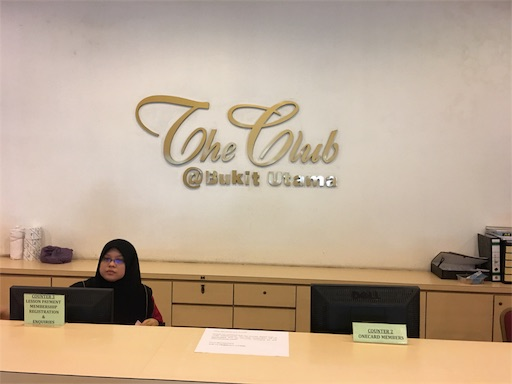f:id:m-malaysia:20171122010032j:image