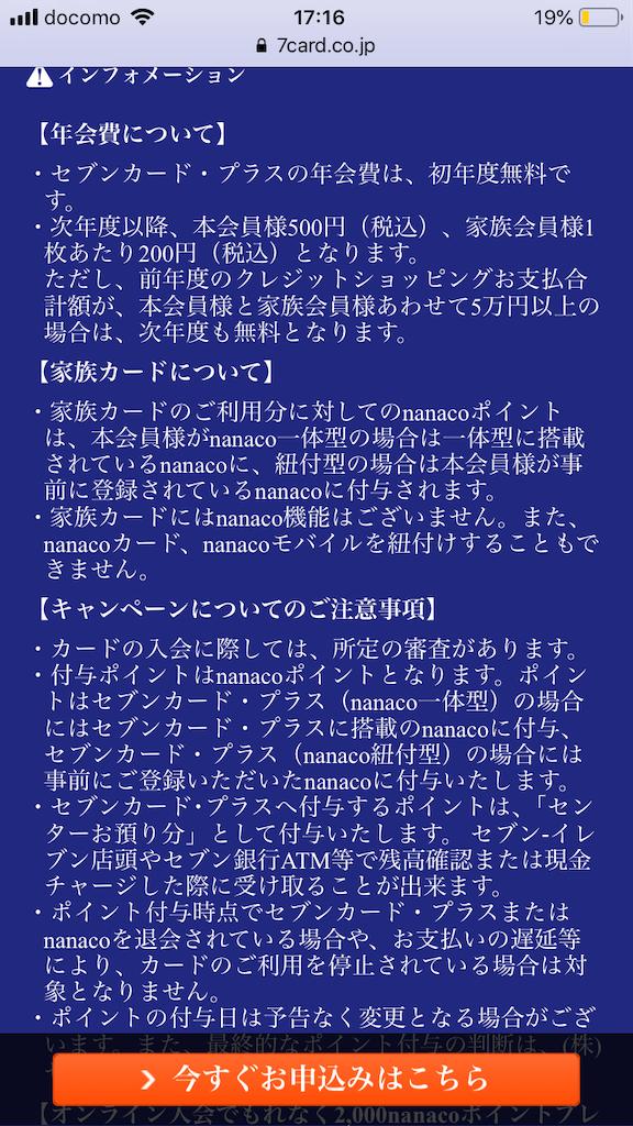 f:id:m-midori1008:20190113204733p:image