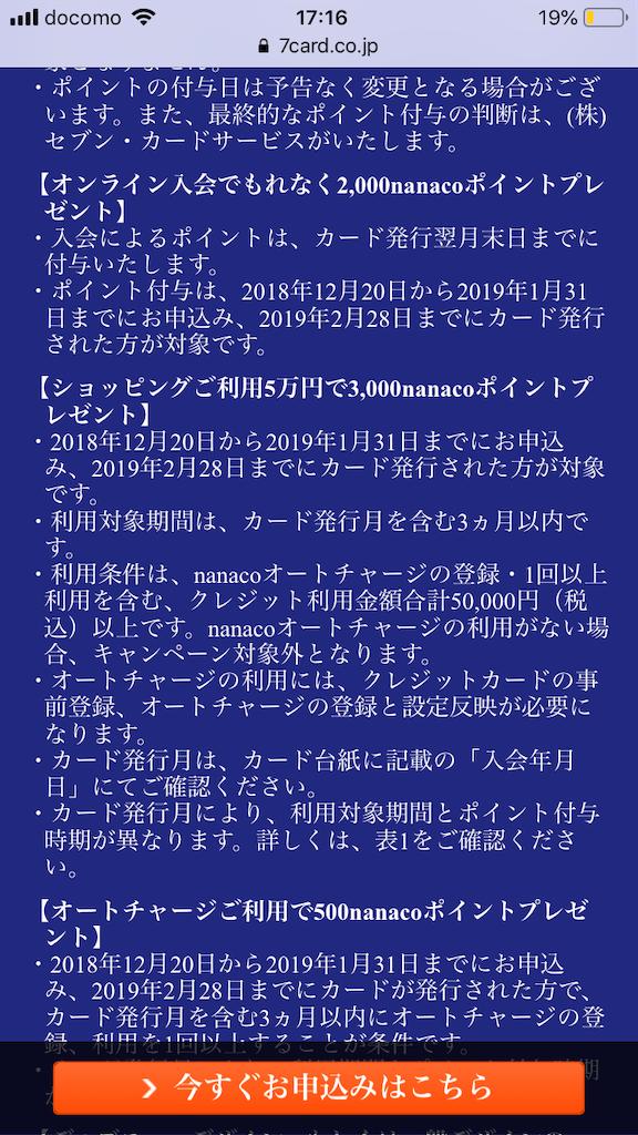 f:id:m-midori1008:20190113204800p:image